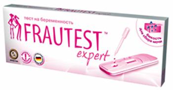 Тест на беременность большой чувствительности